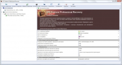 UFS Explorer Professional Recovery 5.23.1 + patch [На русском]