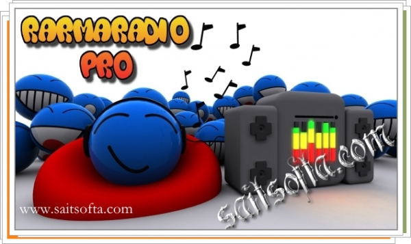 RarmaRadio Pro 2.72.4 + patch [На русском]