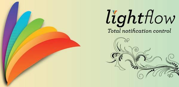 Light Flow LED & Notifications 3.61.09 [На русском]