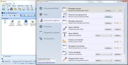 WinNc 8.6.0.0 Final + patch [На русском]