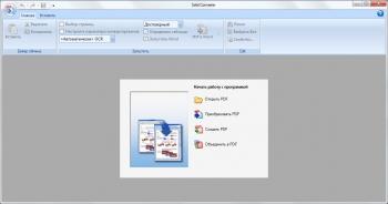 Solid Converter PDF 10.1.11064.4304 Final + ключ [На русском]