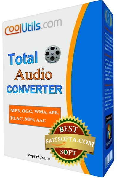 CoolUtils Total Audio Converter 6.1.0.246 + ключ [На русском]  + Portable