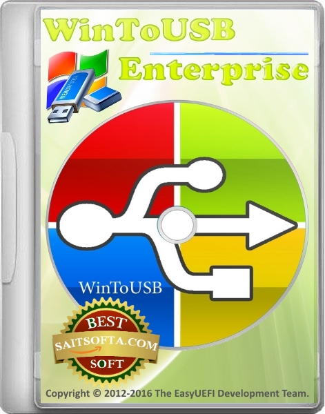 WinToUSB Enterprise 4.5 Final + patch [На русском]