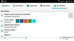 PRO PDF Reader 4.5.2 [На русском]