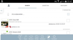 Mantano Ebook Reader Premium 2.5.6 [Русская версия]