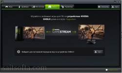 NVIDIA GeForce Experience 3.13.1.30 Final [На русском]