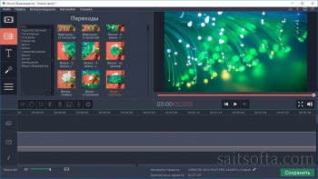 Movavi Video Editor Plus 20.4.0 + crack [На русском]