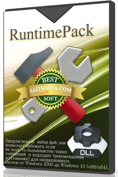 RuntimePack 19.6.5 Full Версия [На русском]