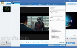 Tipard 4K UHD Converter 9.2.18 + patch [Русификатор]