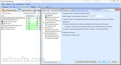 Anvir Task Manager 9.2.3 Final + Portable [На русском]