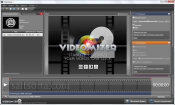 Engelmann Media Videomizer 2.0.16.504 + ключ [На русском]