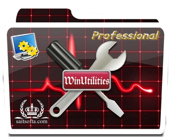 WinUtilities Professional Edition 15.7 + ключ [На русском]