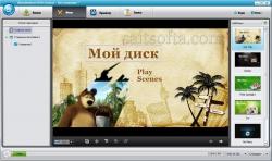 Wondershare DVD Creator 4.5.1.6 + DVD Templates + cracked [Русские/Английские версии]