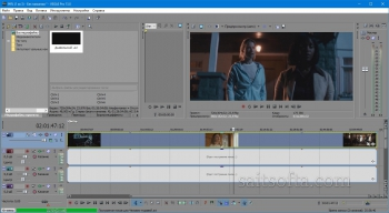 MAGIX VEGAS Pro 17.0 Build 452 + crack [Русские/Английские версии]