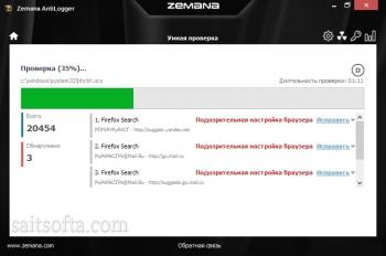Zemana AntiLogger 2.74.204.76 + crack [На русском]