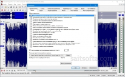 MAGIX Sound Forge Pro 11.0 Build 345 + patch [На русском]