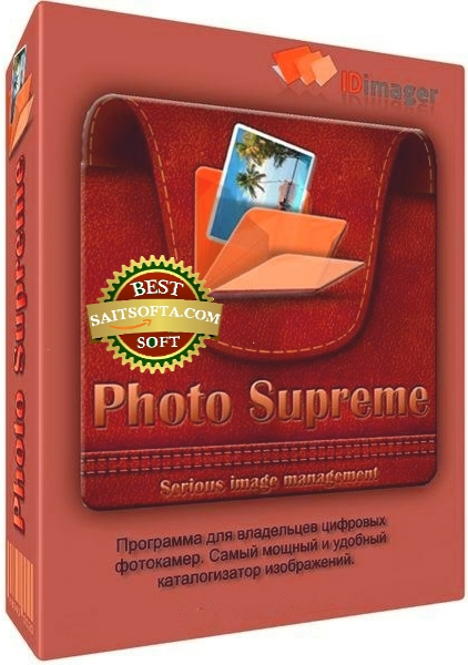 IdImager Photo Supreme 4.3.3.2077 + patch [На русском]
