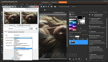 Corel PaintShop Pro 2020 22.2.0.8 + crack  [На русском]
