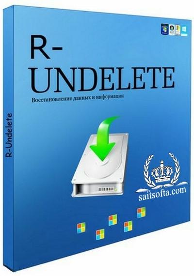 R-Undelete 5.1 Build 165337 + ключ [На русском]