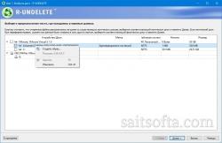 R-Undelete 6.5 Build 170927 + ключ [На русском]