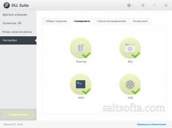 DLL Suite 9.0.0.14 + crack [На русском]
