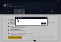 DriverMax Pro 10.18.0.36 + patch [На русском]