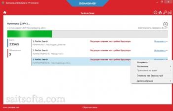 Zemana AntiMalware Premium 3.1.395 + crack [На русском]