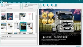 Readiris Pro / Corporate 16.0.2 + crack [На русском]