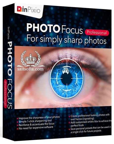 Avanquest InPixio Photo Focus Standart / Pro 3.7.6646 + keygen (2018) ENG