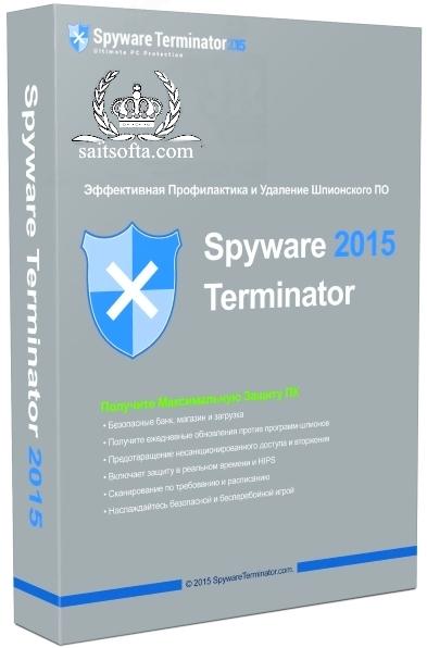 Spyware Terminator Premium 2015 3.0.1.112 + crack [На русском]