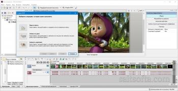 MAGIX Vegas DVD Architect 7.0.0 Build 84 + cracked [На русском]