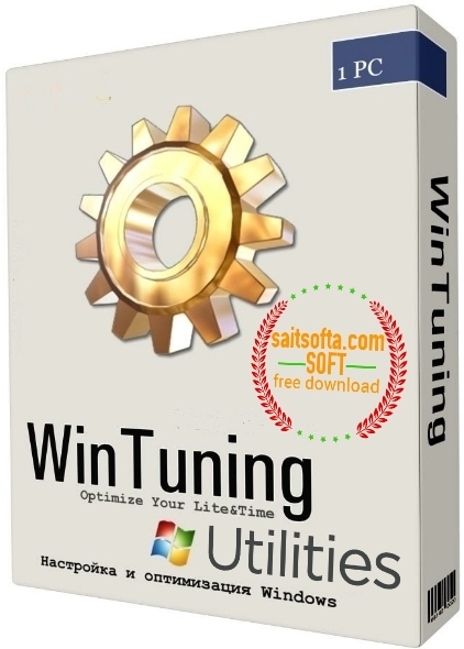 WinTuning Utilities 1.4 + patch [На русском]