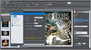Dataland CD Label Designer 7.1 Build 754 + ключ  [Русификатор]
