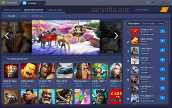 BlueStacks 4.120.0.1040 [На русском]