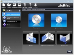 CyberLink LabelPrint 2.5.0.13328 + cracked [Русификатор]
