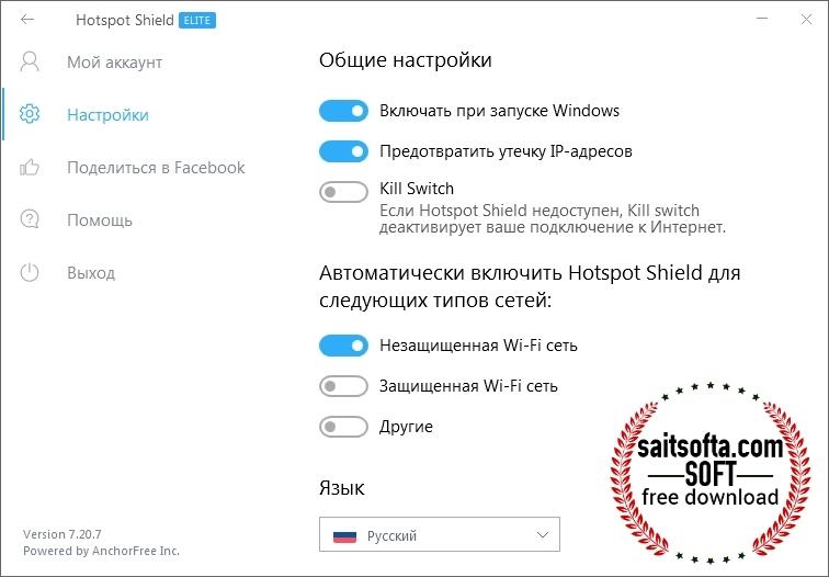 Скачать торрент бесплатно на русском