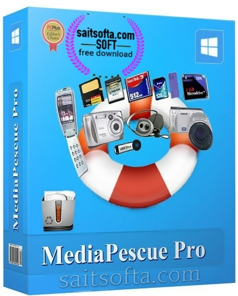MediaRescue Pro 6.16 Build 1045 + keygen [На русском]