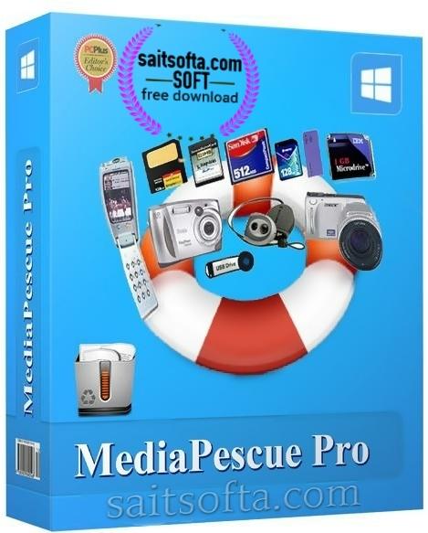 MediaRescue Pro 6.16 Build 1045 + keygen [На русском]