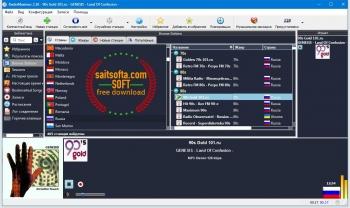 RadioMaximus Pro 2.22.1 + patch [На русском] + Portable