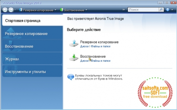Acronis True Image 2021 Build 30480 Final + ключ [На русском] + BootCD