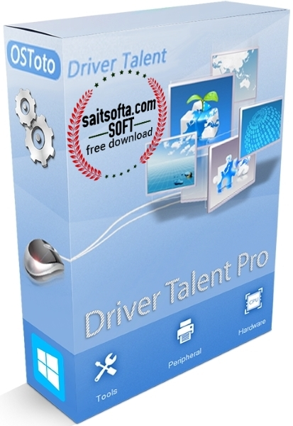Driver Talent Pro 7.1.28.108 + patch [На русском]