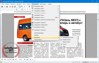 Ashampoo PDF Pro 2.05 Final + cracked [На русском]