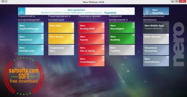 Nero Platinum 2018 Suite 19.0.10200 + patch + RePack [На русском] + Content Pack