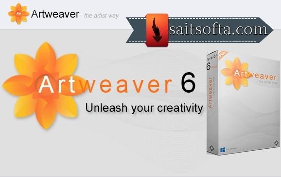 Artweaver Plus 6.0.12.15183 + patch [Русификатор]