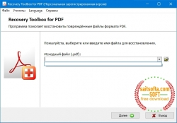 Recovery Toolbox for PDF 2.7.15.0 + ключ [На русском]