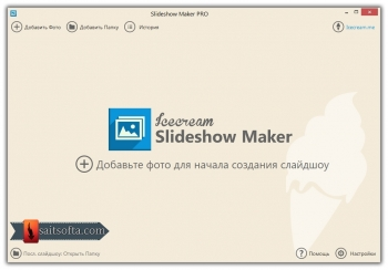 Icecream Slideshow Maker Pro 3.40 + patch [На русском]