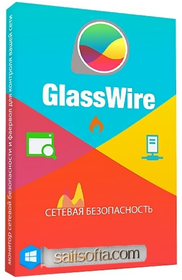 GlassWire Elite 2.0.91 + crack [На русском]