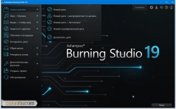 Ashampoo Burning Studio 20.0.4.1 Final + ключ [На русском] + Portable