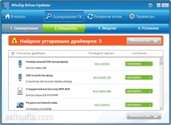 WinZip Driver Updater 5.31.2.2 Final + crack [На русском]