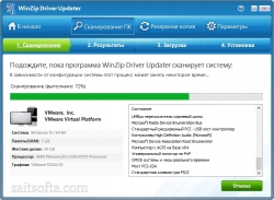 WinZip Driver Updater 5.25.5.4 Final + crack [На русском]